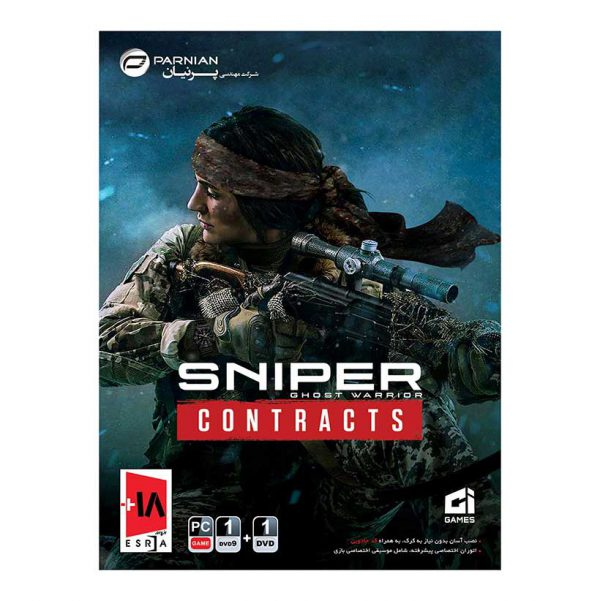 بازی Sniper Ghost Warrior Contracts نشر Parnian